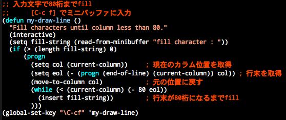 Droidsm_emacs